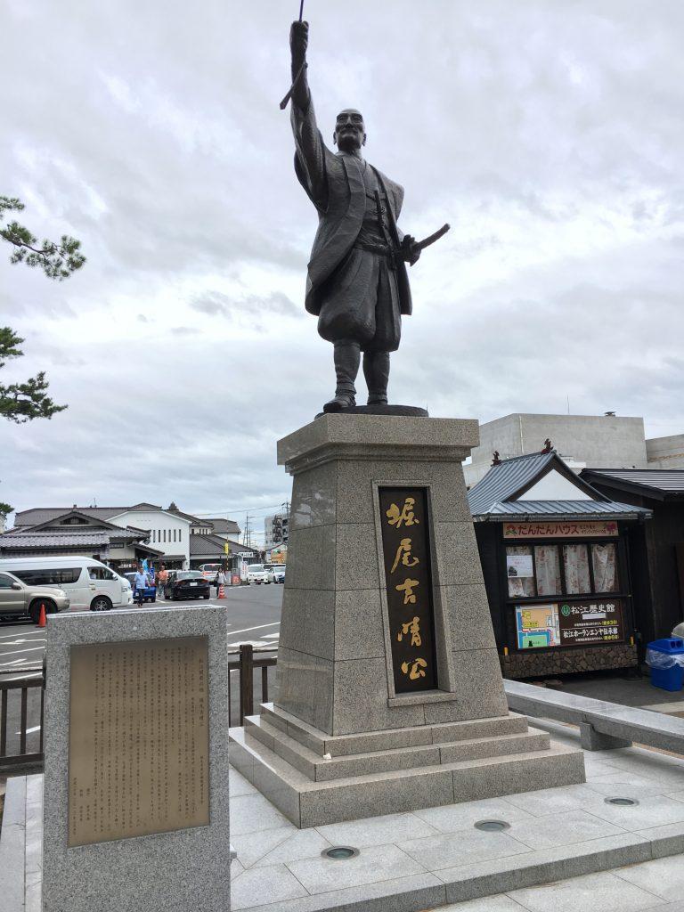 堀尾吉晴公
