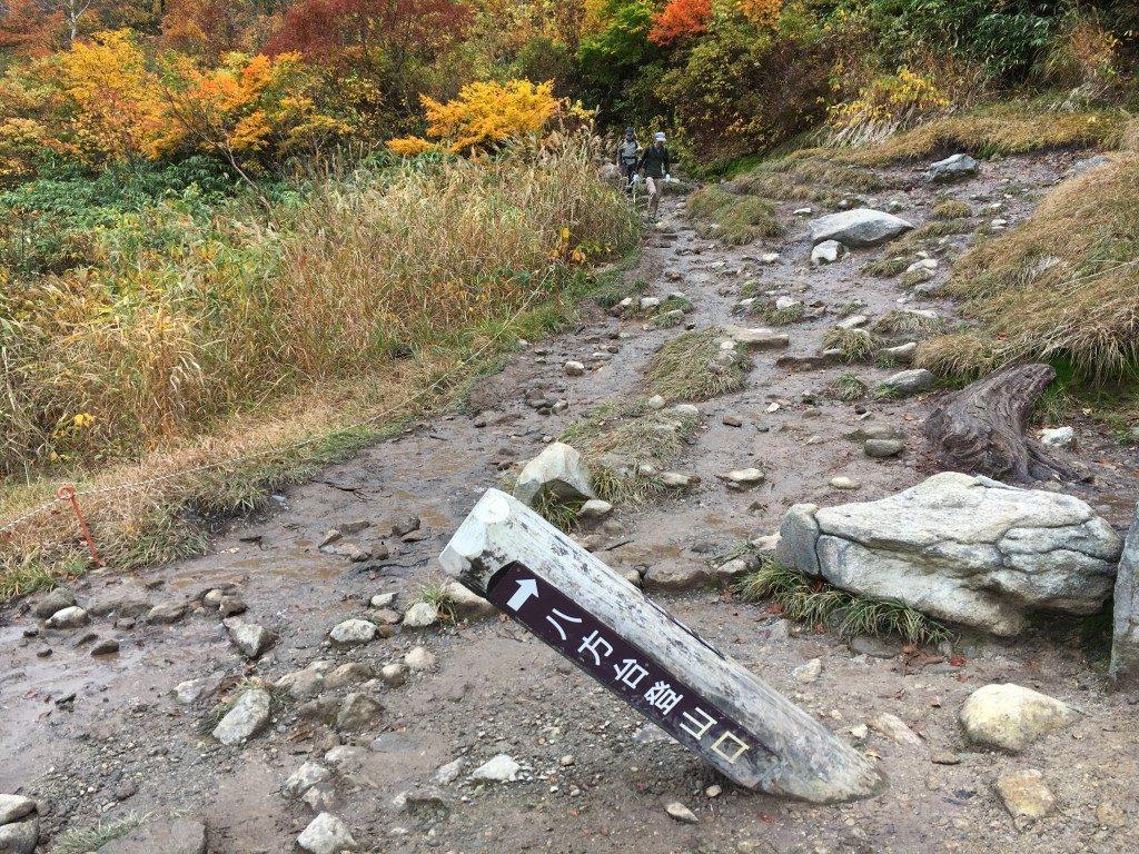 八方台登山口石柱案内版