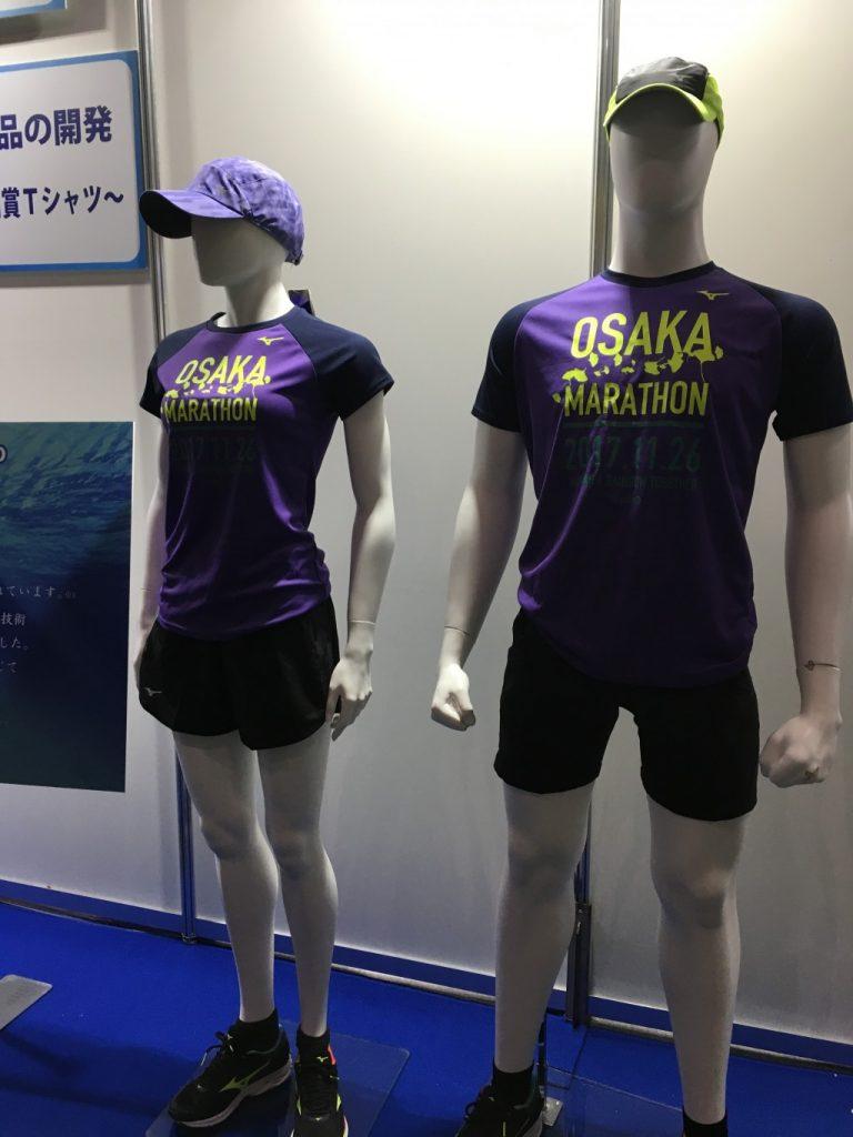 今年の参加賞Tシャツ