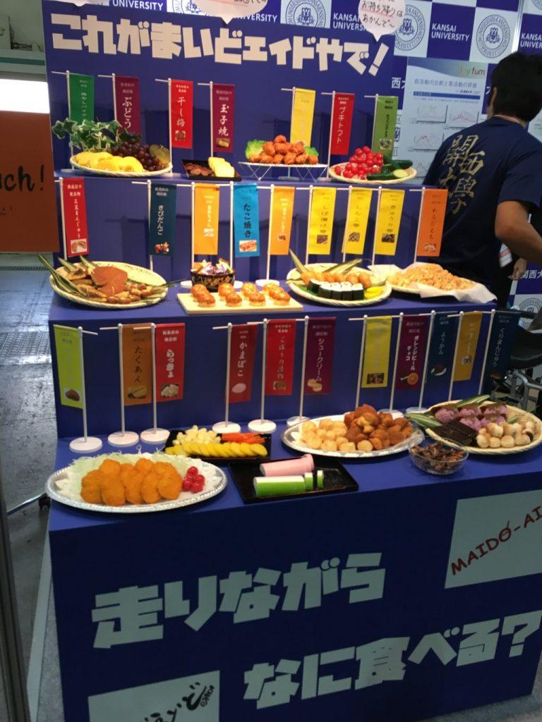 大阪マラソン名物「まいどエイド」