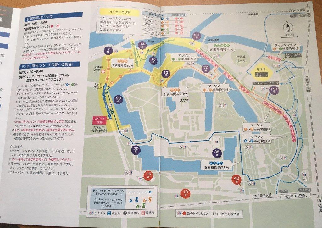 大阪城公園マップ