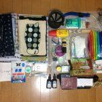 旅行6ヶ月分の荷物