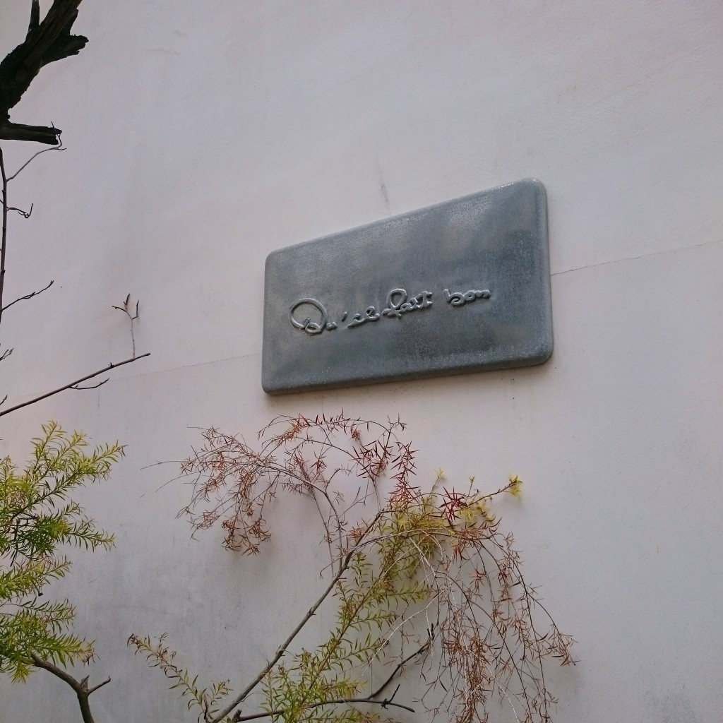キルフェボン福岡店