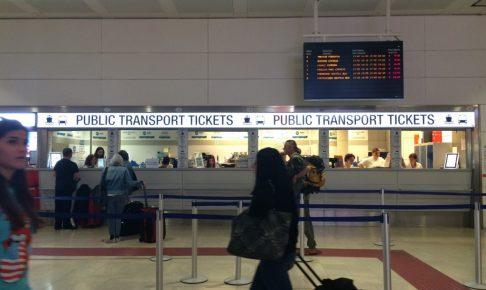 トランスポートチケット