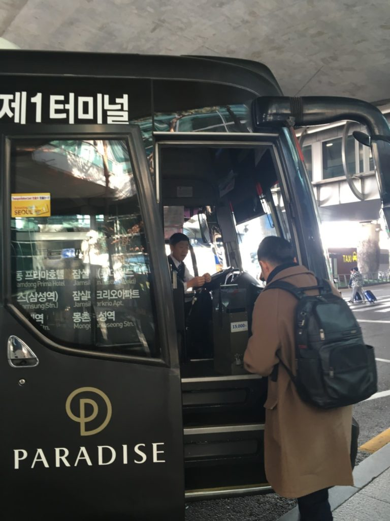 仁川からのバス