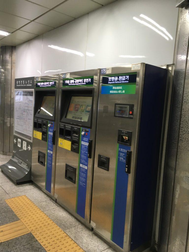 地下鉄自動発券機