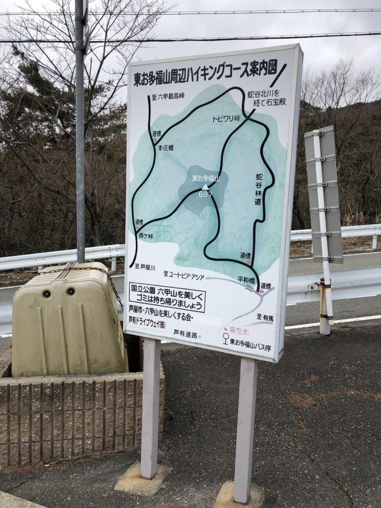 東おたふく山周辺ハイキングコース案内図