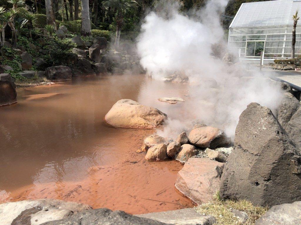 海地獄の噴煙