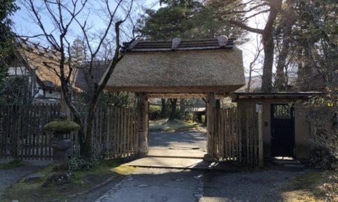 亀の井別荘入り口