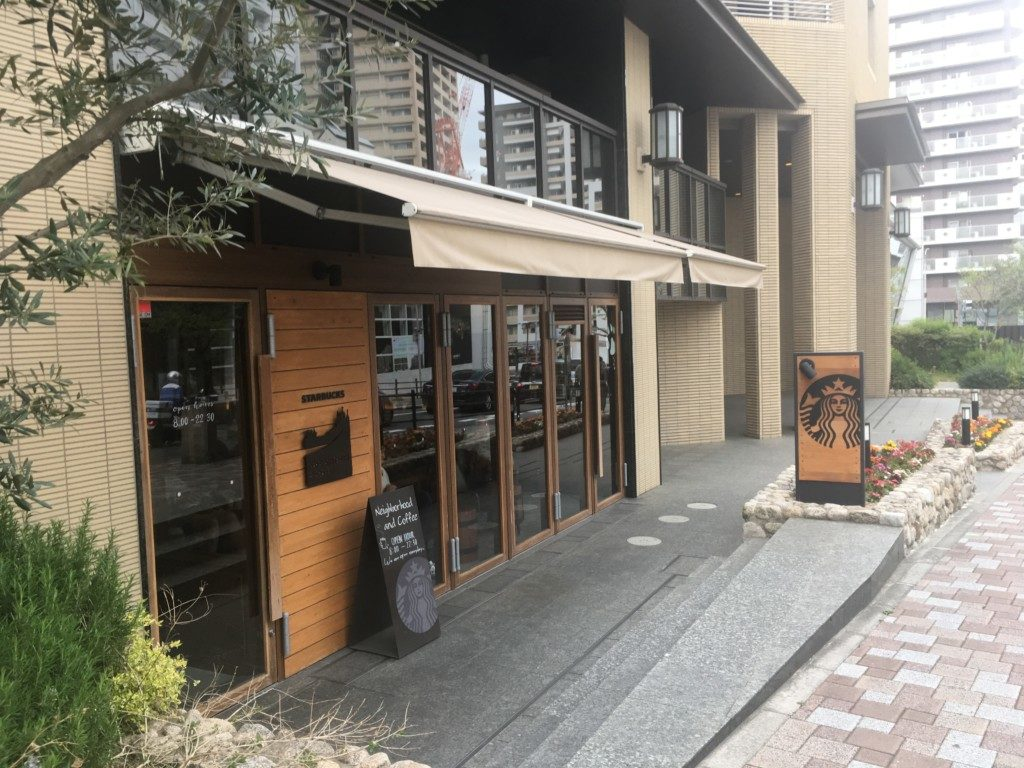 中山手通2丁目店