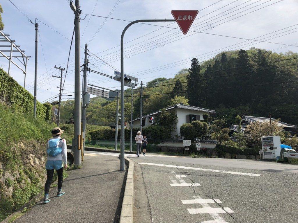 上杉尾根コースに