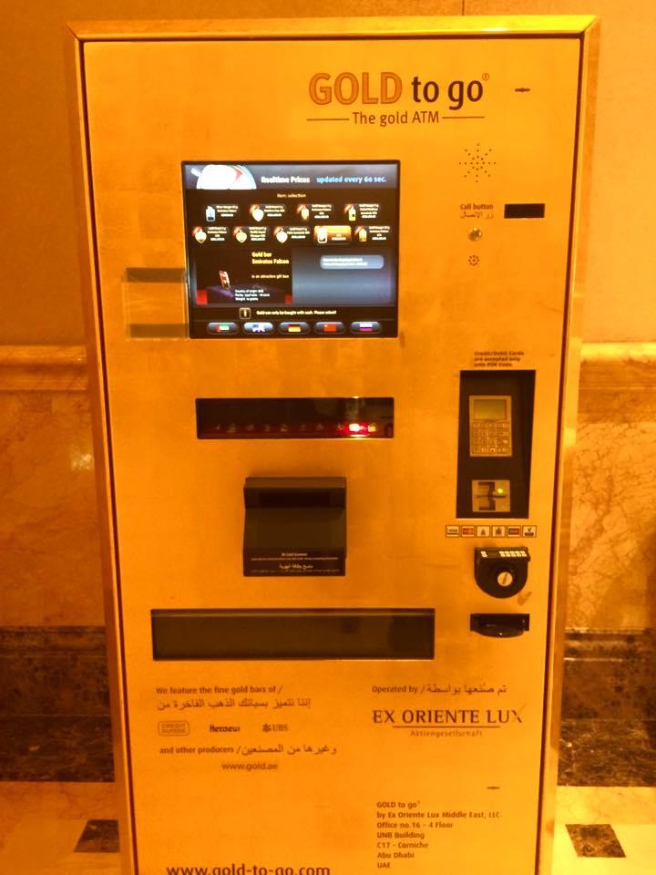 ゴールドバーの自動販売機
