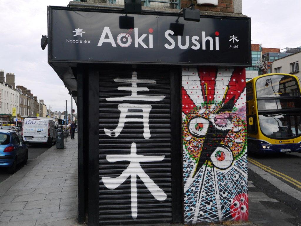 アイルランドの日本食レストラン