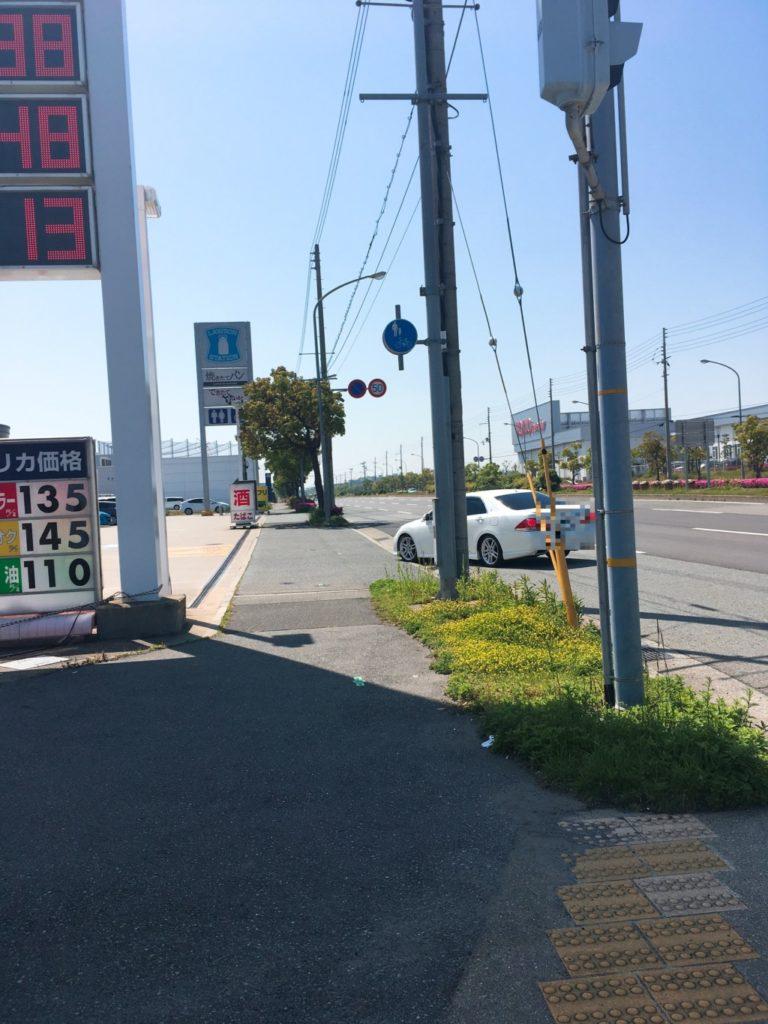 ガソリンスタンドその2