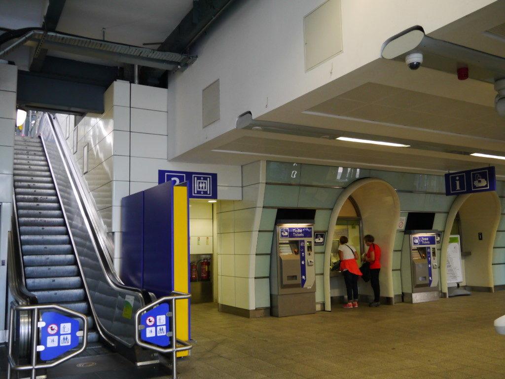 ピアース駅