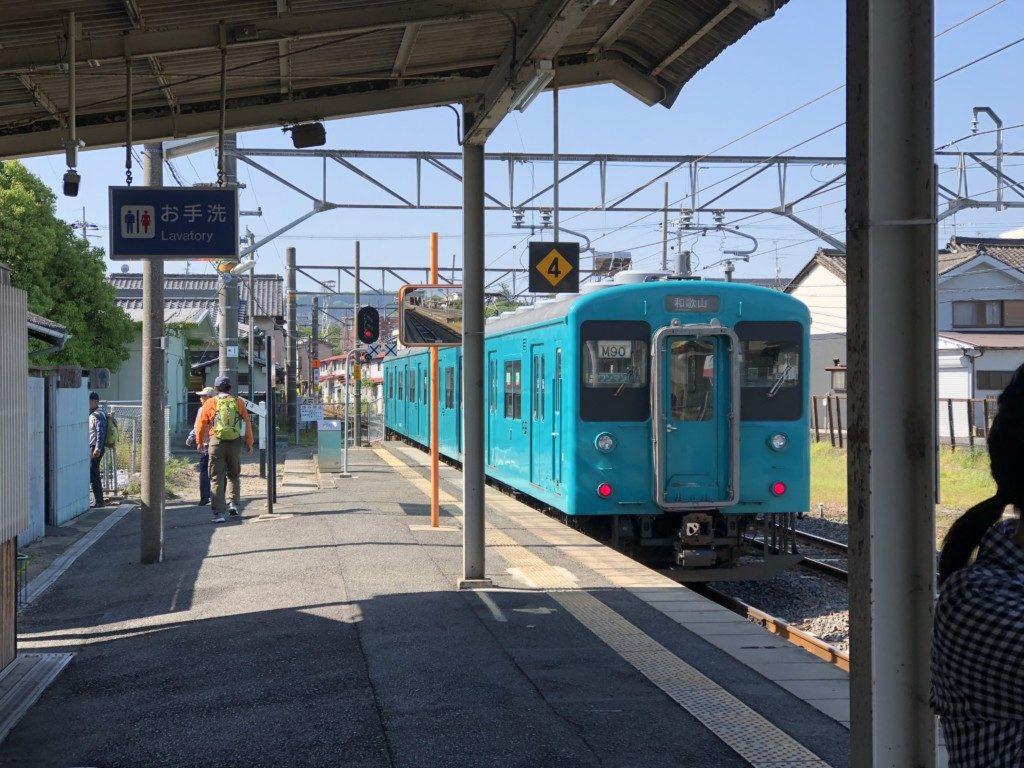 JR御所駅ホーム