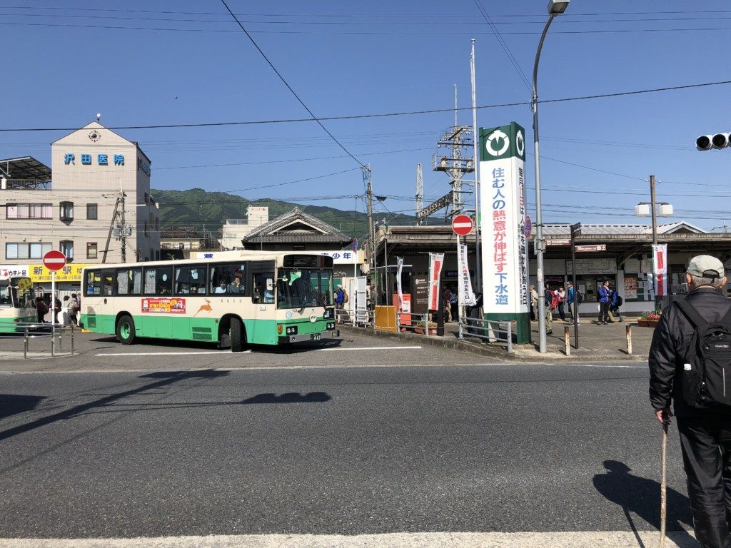 近鉄御所駅