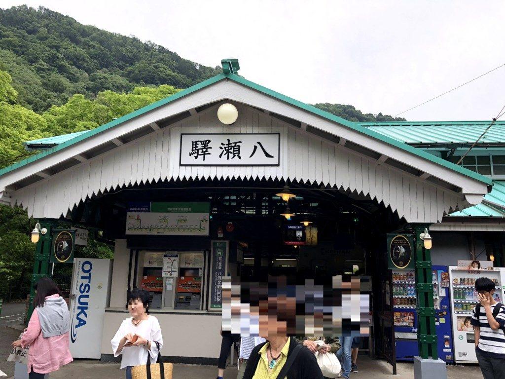 八瀬比叡山口駅に到着