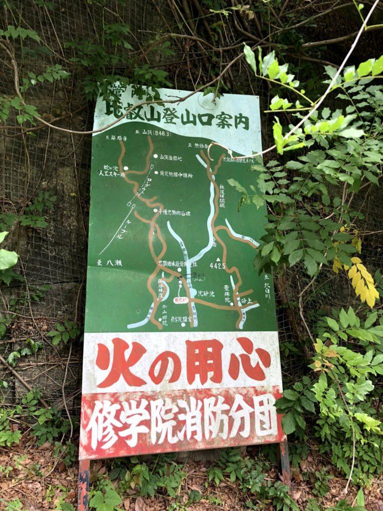 比叡山登山口案内