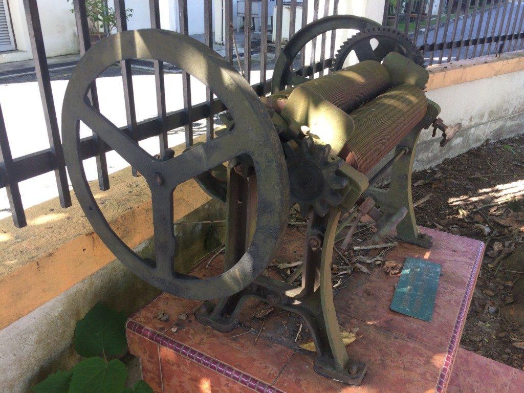 ゴム製造機