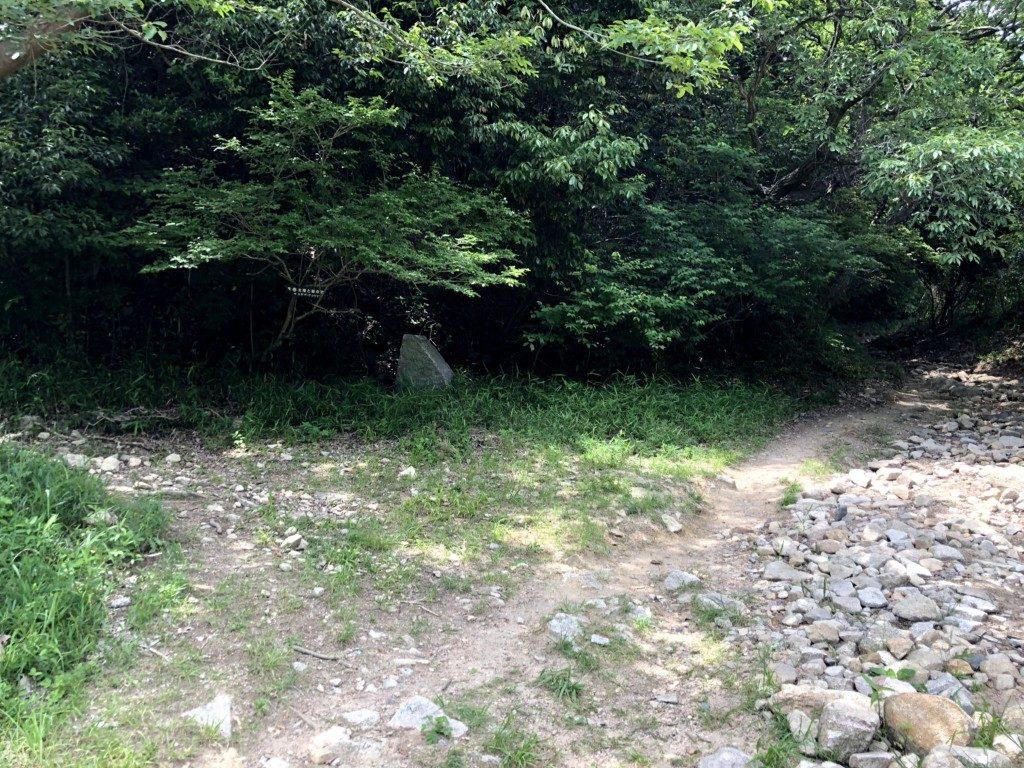 石切道登山口