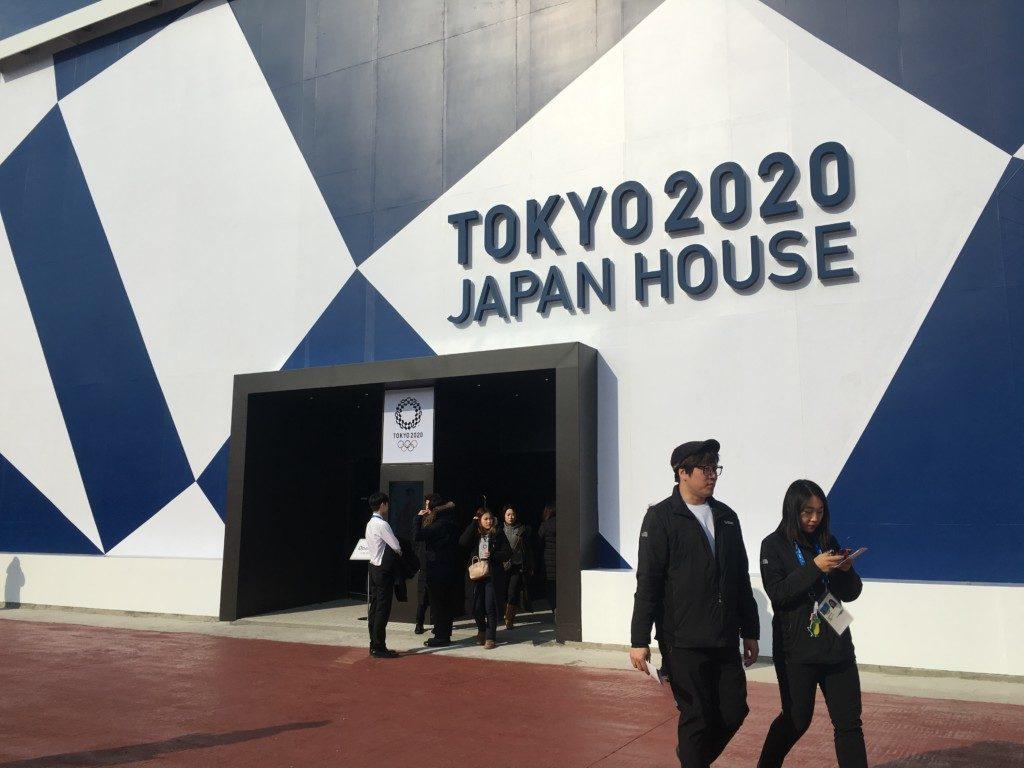 平昌オリンピックのボランティア_ジャパニーズハウス
