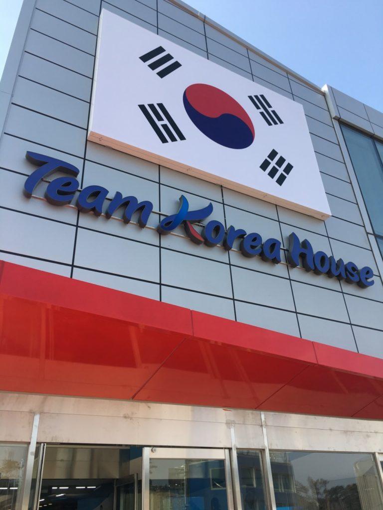 平昌オリンピックのボランティア_韓国ハウス