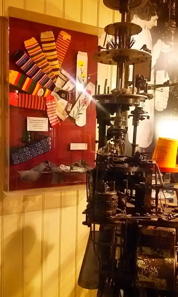 国立ウール博物館(National Wool Museum)