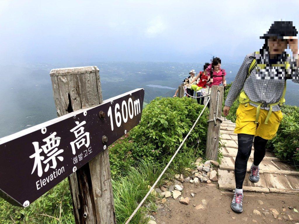 標高1600m