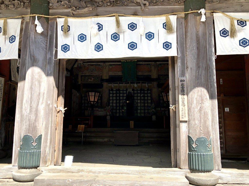 出雲国神仏霊場