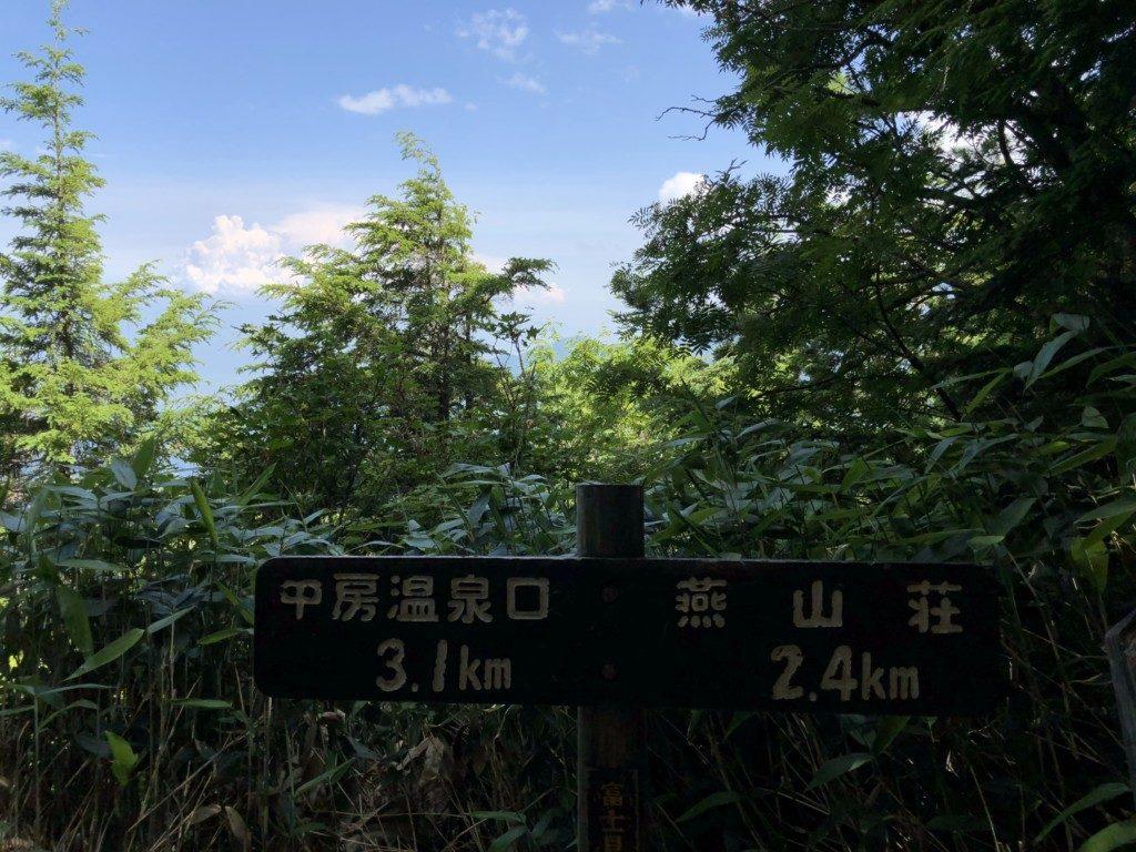 富士見ベンチ