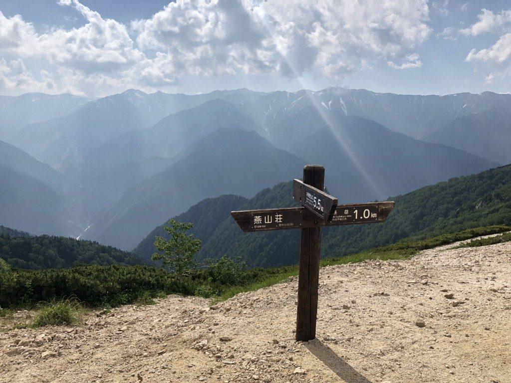 燕山荘付近の眺望