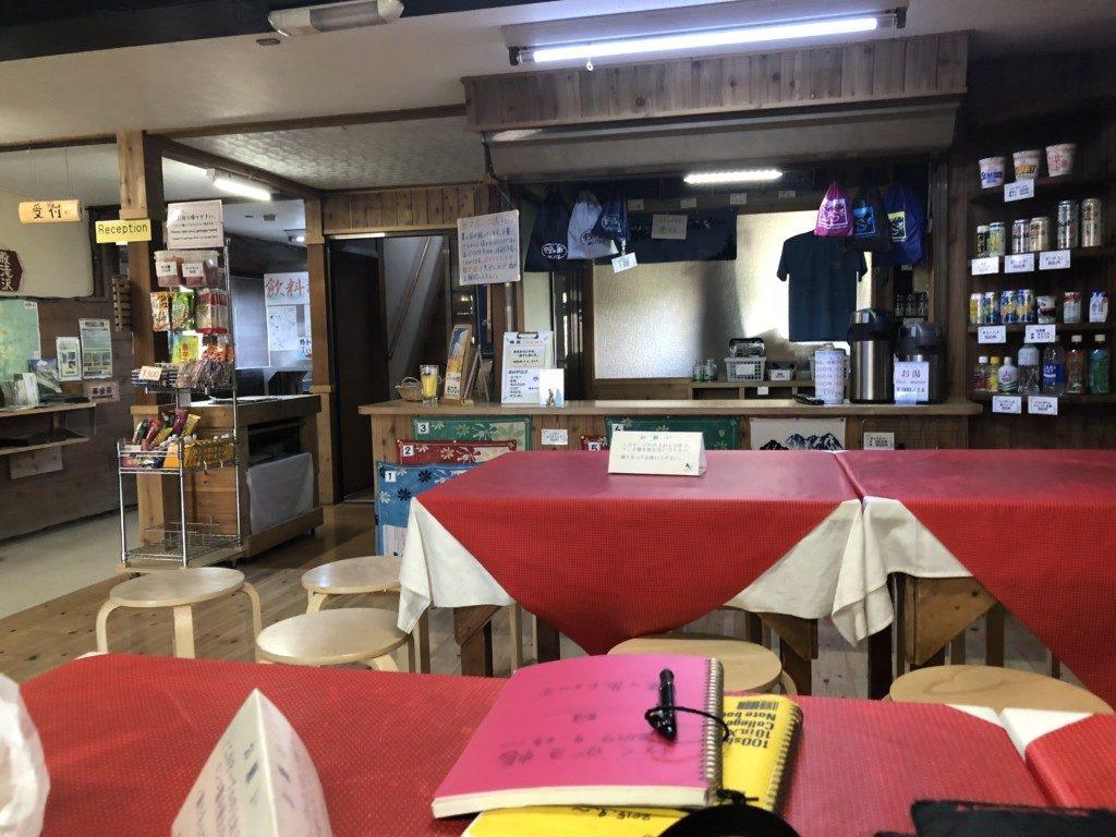 蝶ヶ岳ヒュッテ売店