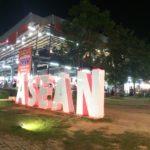 ASEANオブジェ