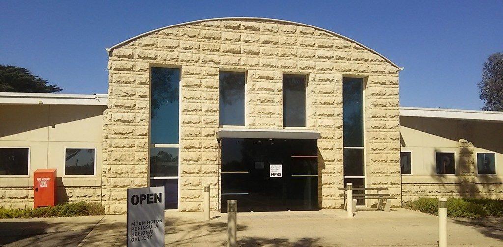 モーニントン半島地域美術館