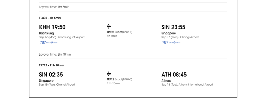 航空券その2