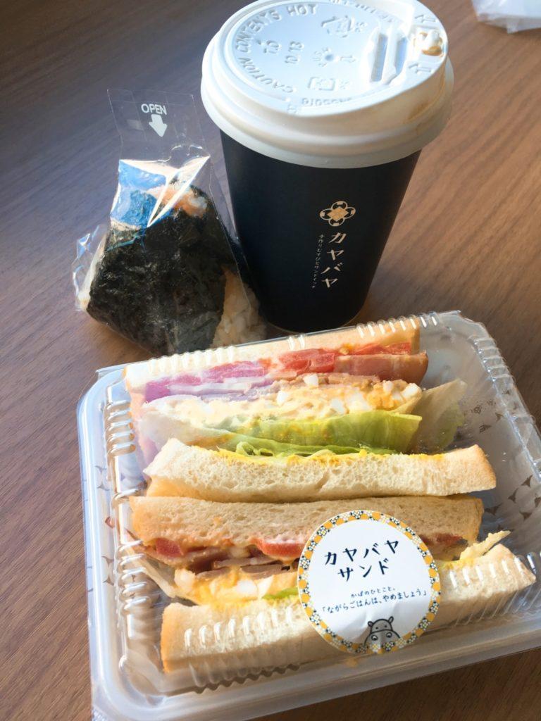 サンドイッチとおむすび