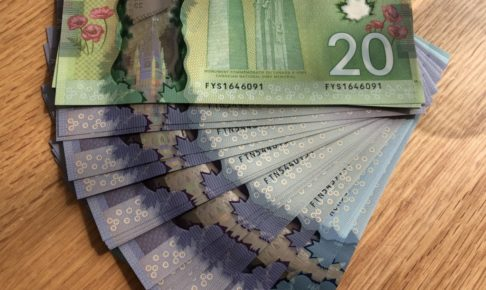 カナダドルを両替