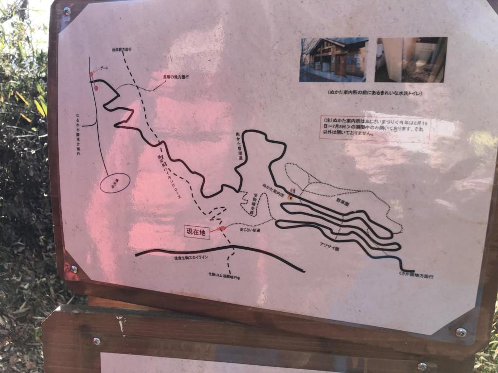 ぬかた園地マップ