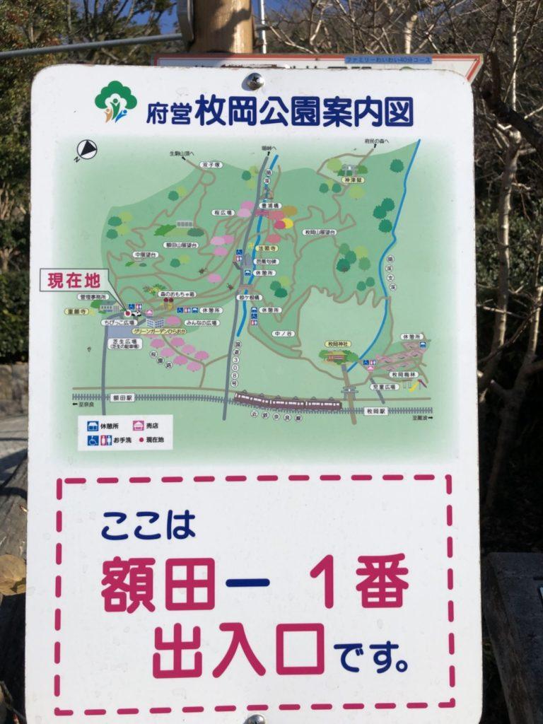 額田1番出入口