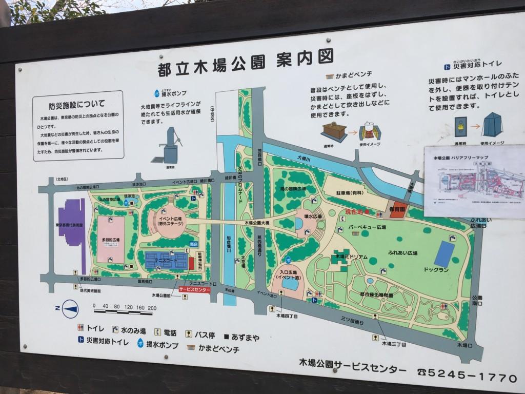 木場公園地図