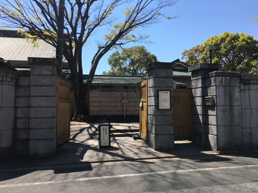 清澄庭園入口