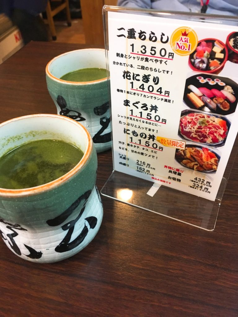 お茶とメニュー