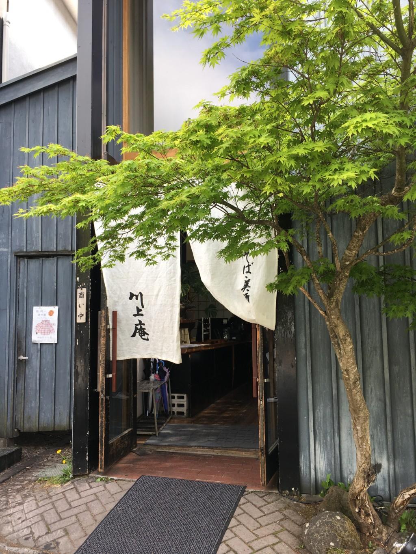 川上庵入り口