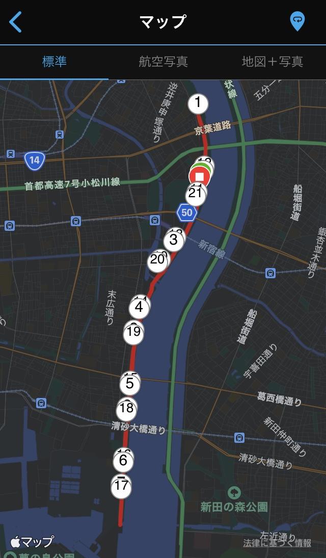 小松菜マラソンコース