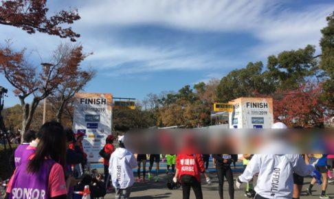 大阪マラソンゴール地点